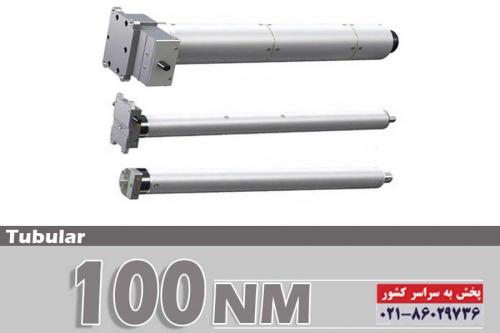 barzante-100-nm