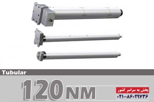 barzante-120-nm2