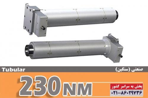 barzante-140-nm31