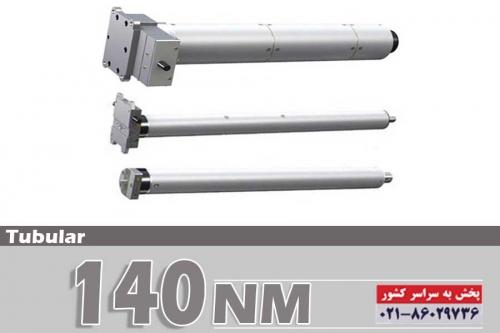 barzante-140-nm3