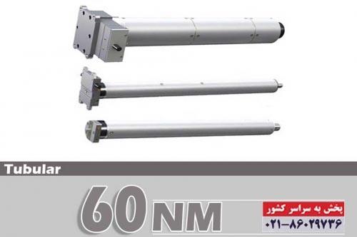barzante-60-nm2-500x333