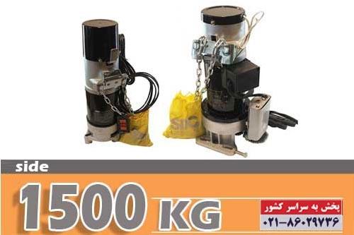 side-barzante-1500kg1