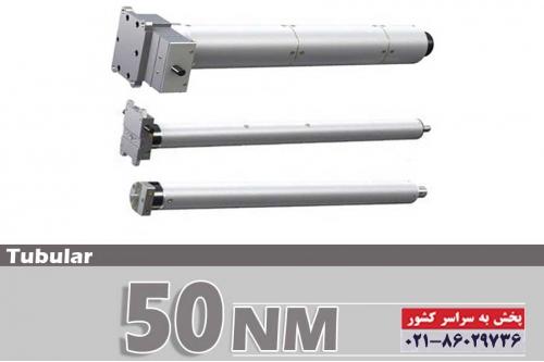 side-barzante-300kg-UPS12