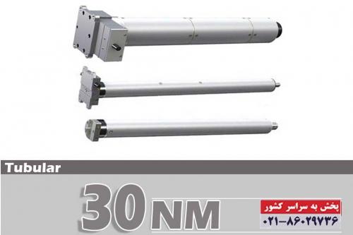 side-barzante-300kg-UPS21