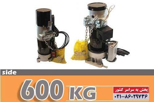 side-barzante-600kg2