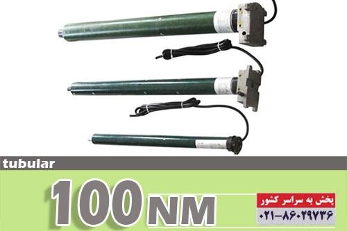smart-100-nm