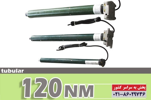 smart-120-nm