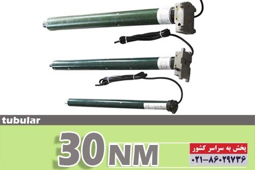 smart-30-nm