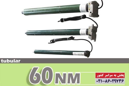 smart-60-nm