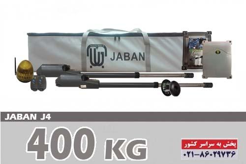 jaban-j4-500x333