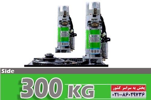 side-smart-3001