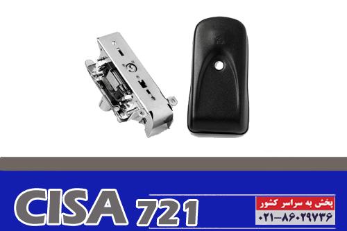 cisa-721