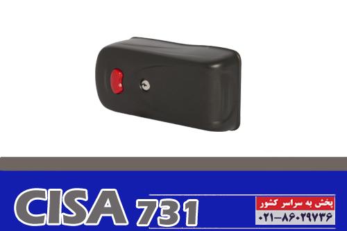 cisa-731
