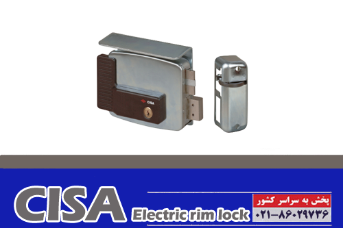 cisa-Electric-rim-lock-01