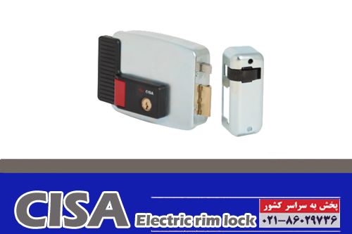 cisa-Electric-rim-lock